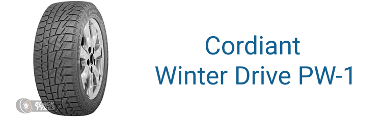 Cordiant Winter Drive PW-1