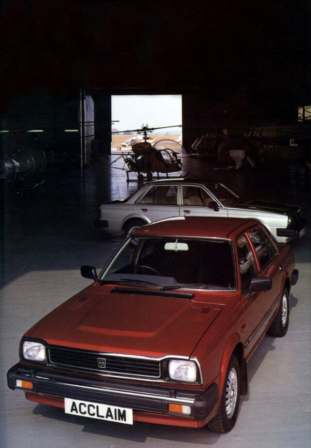 Триумф, 1984 (Triumph Acclaim)