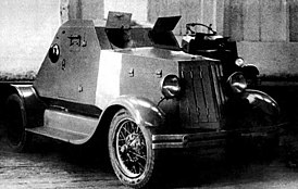 D-8 soviet armoured car prototype 1931.jpg