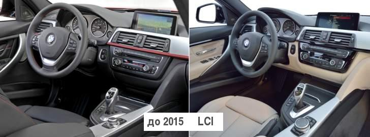 BMW F30 2015 vs LCI - interior